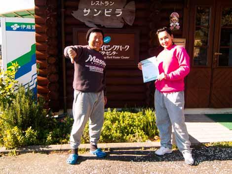 Mergulho no Japão no Revellion-2