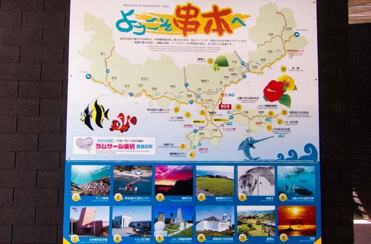 kushimoto pontos turisticos